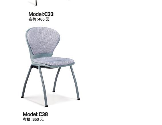 Ghế họp C38