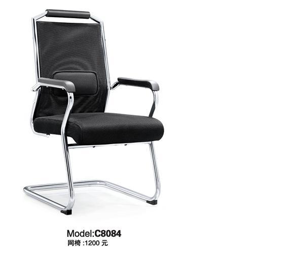 Ghế văn phòng C8084