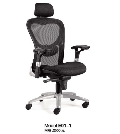 Ghế giám đốc E01-1