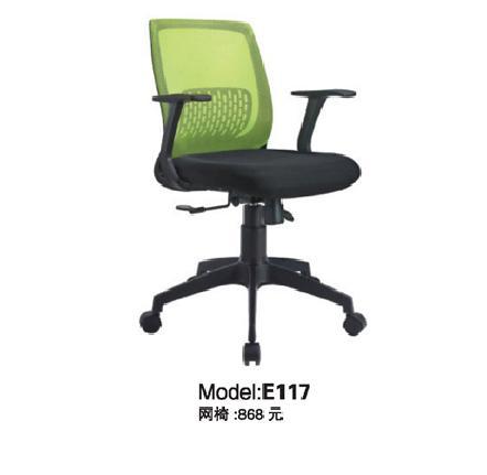 Ghế nhân viên E117