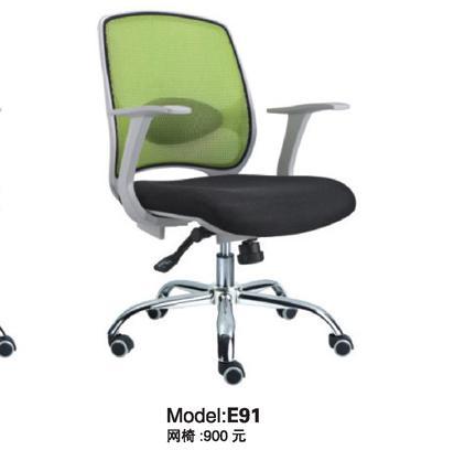 Ghế văn phòng E91