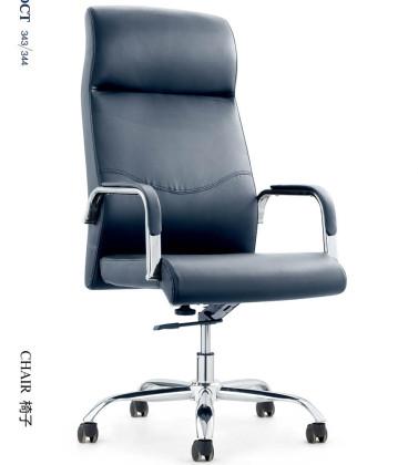 Ghế lãnh đạo Dious DL1702A