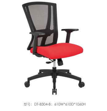 Ghế văn phòng cao cấp DT8304