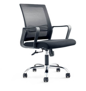 Ghế văn phòng DX6226B