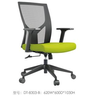 Ghế văn phòng DT8303B